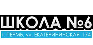 Официальный сайт МОУ ШКОЛА №6